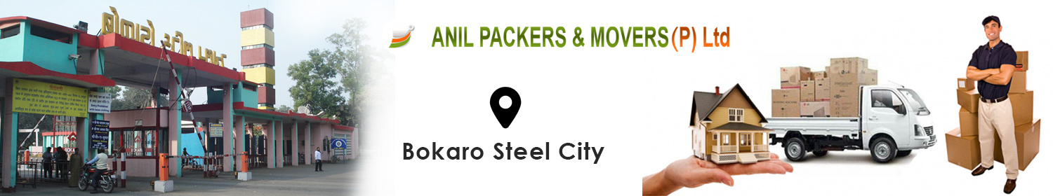 Packers and Movers in Bokaro Steel City